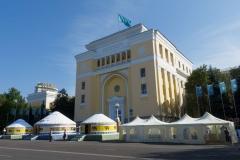Kazachstán, Almaty - Kazakhstan, Almaty-12