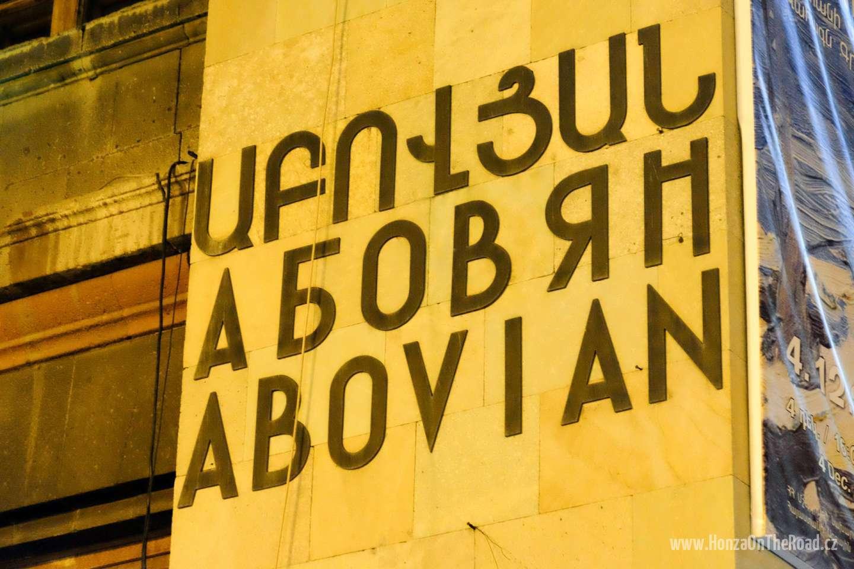 Arménie, Arménská abeceda, azbuka a latinka - Armenia, Armenian, Cyrillic and Latin alphabet