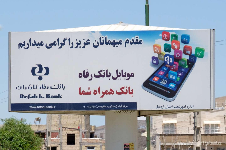 Írán, Všude se používá perština -Iran, Persian is used everywhere-2
