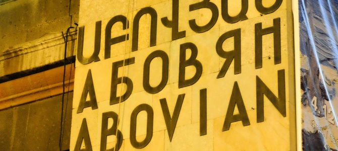První tři země, tři různé abecedy / The first three countries visited, three different alphabets